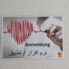 Neckermann - Medical Point Anmeldung